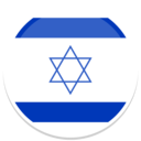 Image of the Israel flag
